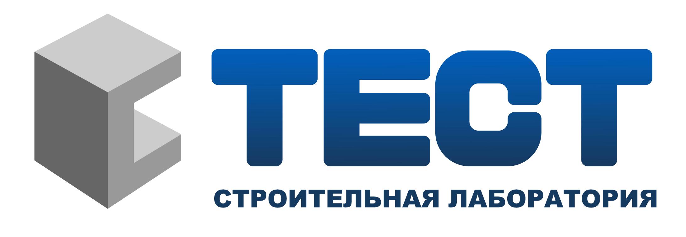 С- ТЕСТ